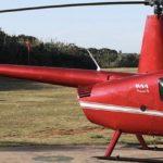 2002 Robinson R44 Raven II