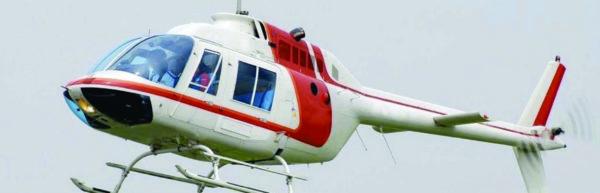 1995 Bell 206B Jetranger 2