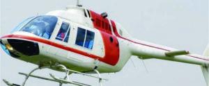 1995 Bell 206B Jetranger